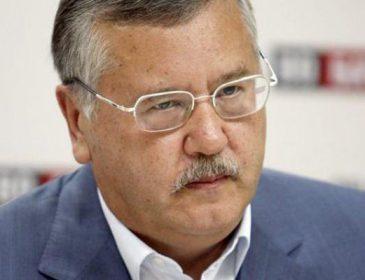 Опубліковано сенсаційні документи: Анатолій Гриценко потрапив в маштабний корупційний скандал