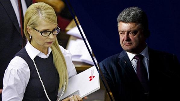 Може стати жертвою політичного вбивства: Екс-депутат заявив, що конкурент Тимошенко може піти на фізичне усунення