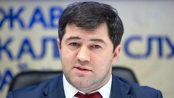 """""""Хотів спіймати якусь велику птицю"""": Насіров зробив гучну заяву про погрози і шантаж з боку Ситника"""