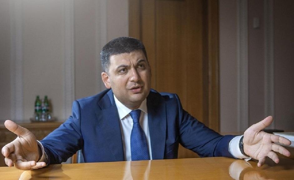 """""""Складу з себе повноваження прем'єр-міністра і піду…"""": Гучна заява Гройсмана приголомшила Україну"""