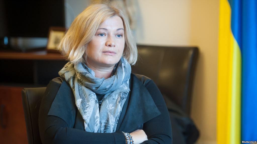 """""""Підтримає на виборах і стане частиною команди"""": ЗМІ повідомляють до кого в команду переметнеться Ірина Геращенко"""