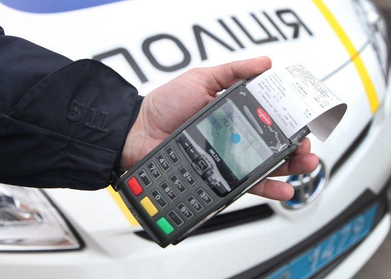 """""""Від 255 до 1020 гривень"""": Нові штрафи для водіїв. Що потрібно знати"""