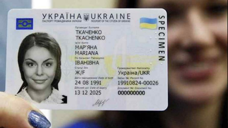 Кілька українських областей скоро змінять свої назви: кому і як міняти документи після перейменування
