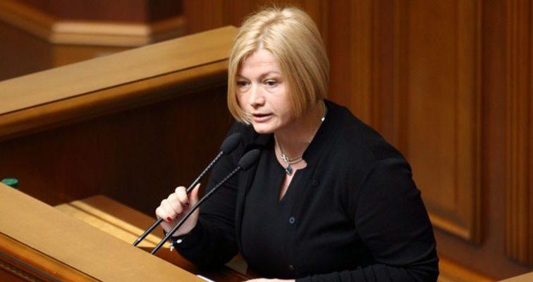"""""""Рахунок йде на дні"""": Геращенко зробила гучну заяву"""