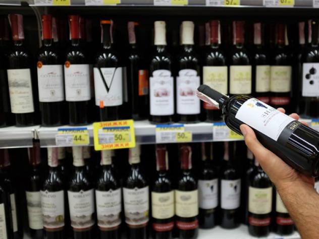 В Україні різко подорожчає алкоголь: які ціни очікують нас на прилавках