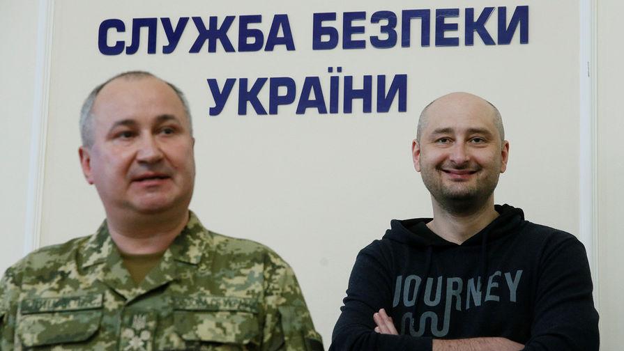 """""""По*уй на таємницю слідства…"""": Бабченко зробив гучну заяву"""
