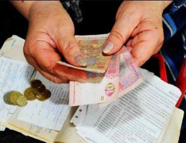 Субсидія в 2018 році: як українцям отримати бажані пільги і правильно розрахувати квартплату