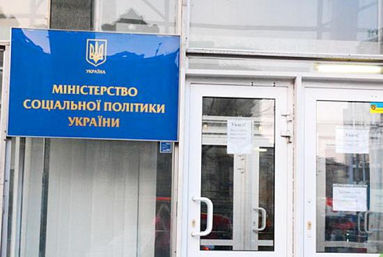 """Статус """"чорнобильця"""" тепер буде затверджуватися по-новому: Мінсоцполітики розповіло, що потрібно знати українцям"""