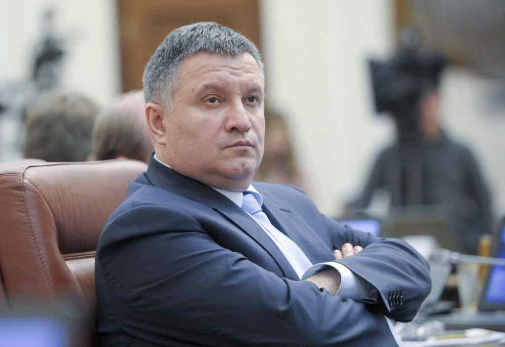 Понад 6 мільйонів гривень за півроку: Аваков мешкає у «міністерському» маєтку за, який платять українці