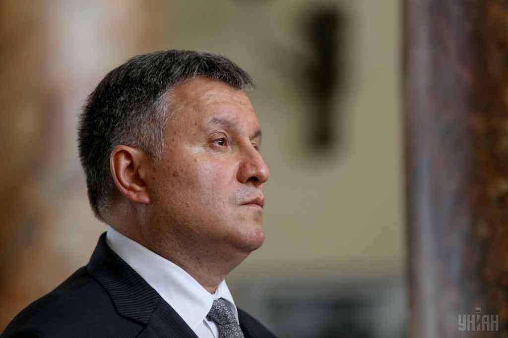 """""""Потрібно визначити міру припустимого для українського суспільства компромісу"""": Аваков зробив важливу заяву"""