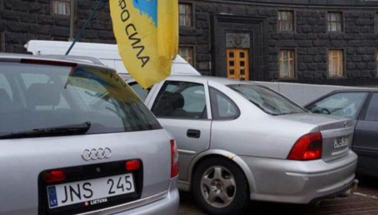 """Такого ніхто не чекав: Українці знайшли заміну """"євробляхам"""""""