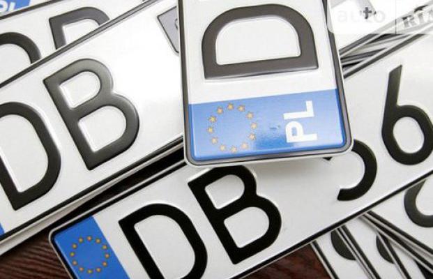 Знайшли вихід: В Україні набирає обертів нова схема ввезення авто на Єврономерах