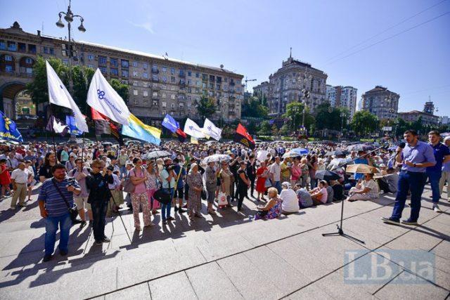 Ще один натовп невдоволених: Що відбувається в центрі Києва і чого вимагають люди