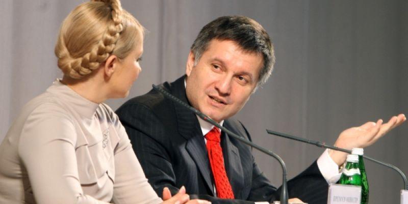 Аваков співпрацюватиме з Тимошенко:  Відомий політолог зробив гучну заяву