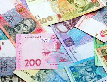 """""""Купюра номіналом 1000 гривень"""": Стало відомо чи з'явиться нова банкнота в Україні"""
