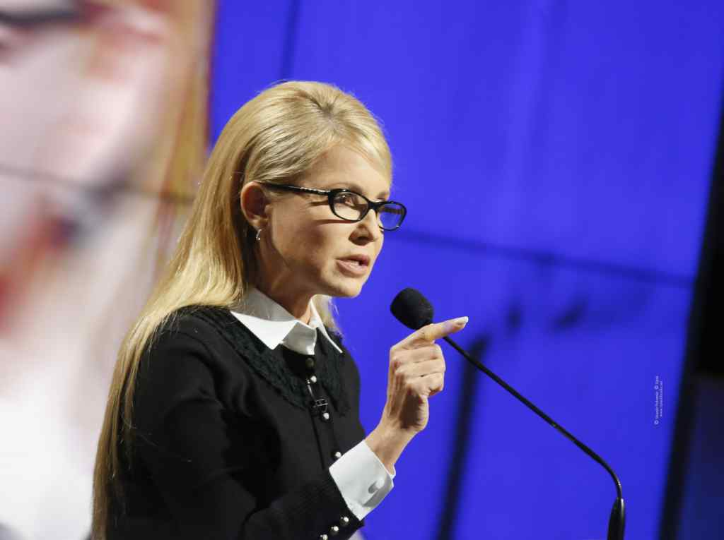 """""""Визнає анексію та змусить вибачатися"""": Яка вона «концепція миру» від Тимошенко"""