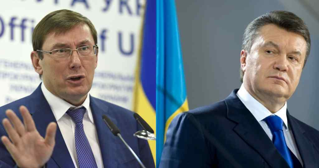 Янукович подав до суду на Луценка
