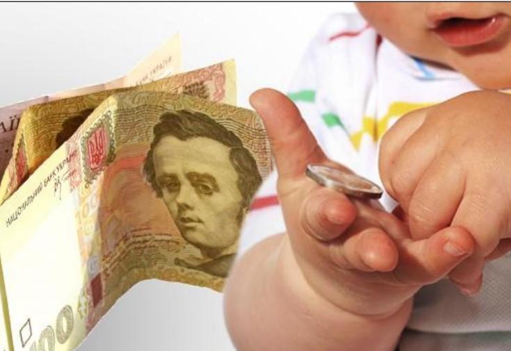 «Витрусили» не один мільярд з боржників: Стало відомо скільки дітей отримають аліменти