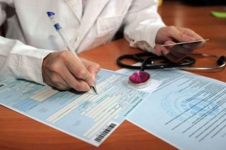 Змінюють правила оформлення лікарняних для українців, як тепер діяти