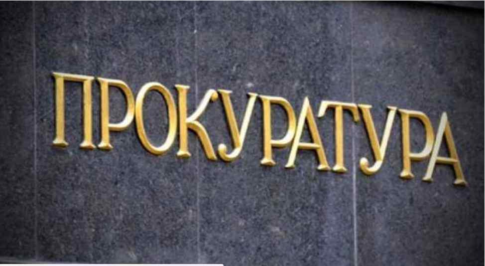 На Київщині шахрай заволодів мільйонами гривень інвесторів