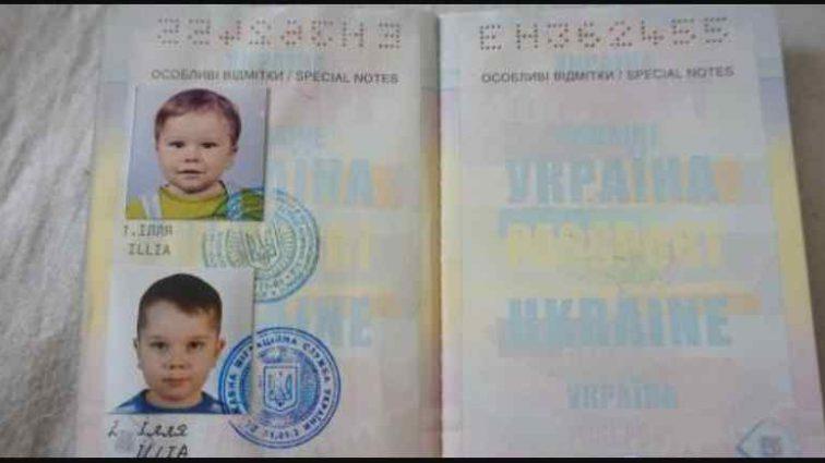 На кожну дитину по 800 гривень: хто з батьків має право на соціальну пільгу від держави
