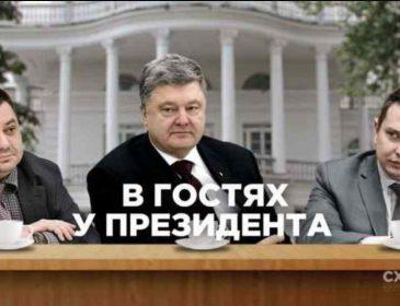 """Нічні зустрічі Ситника з Порошенком і справа """"рюкзаків Авакова"""": як насправді працює незалежний орган НАБУ"""