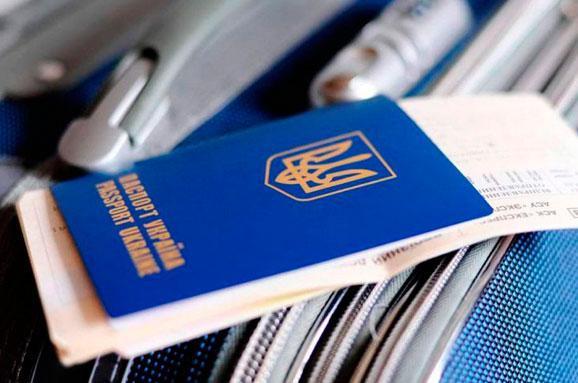 Поїхати до країн ЄС українцям стане складніше: Скільки коштуватиме дозвіл і коли почнуть діяти правила