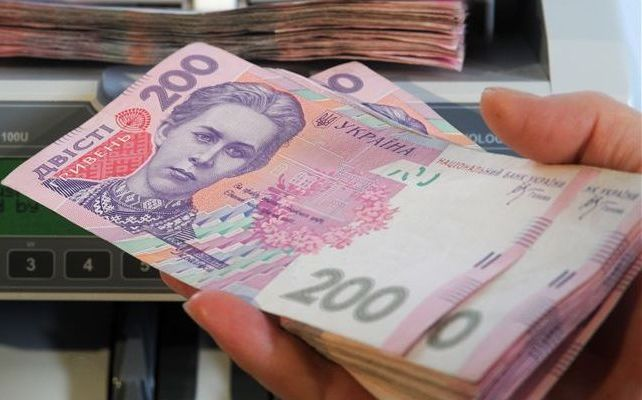 Майже 1 тис. грн доплати: Хто отримає матеріальну допомогу до Дня Незалежності України