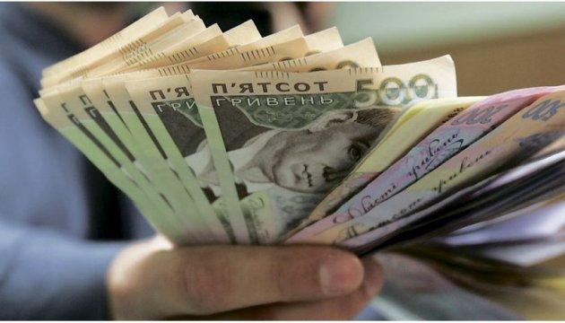 700 гривень до 1 вересня: Хто з українців  і за що може отримати премію від держави