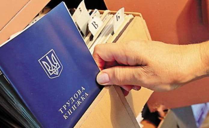 Доведеться відкласти вихід на пенсію: скільки стажу реально необхідно українцям