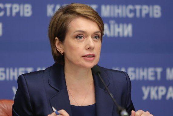 Плюс 45 тисяч гривень на оздоровлення: Зарплата Лілії Гриневич вразила україців