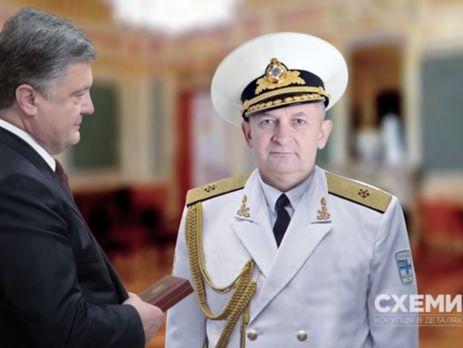 Фотошоп і вигадані археологічні пам'ятки: Порошенко потрапив у скандал, нагородивши почесним званням фейкового науковця