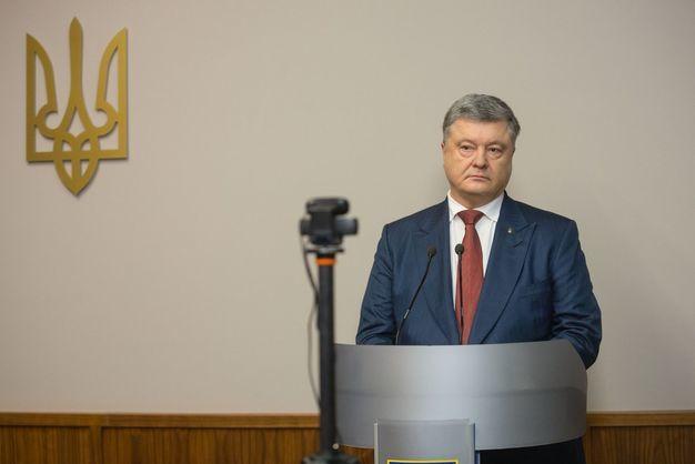 Порошенко підписав укази щодо кадрових змін у Верховному суді