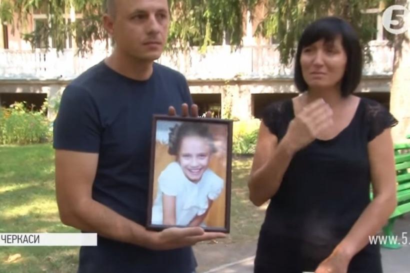 """""""Не вдалося встановити причину і після розтину тіла"""": З'явились моторошні подробиці загадкової смерті 13-річної дівчинки у санаторії"""
