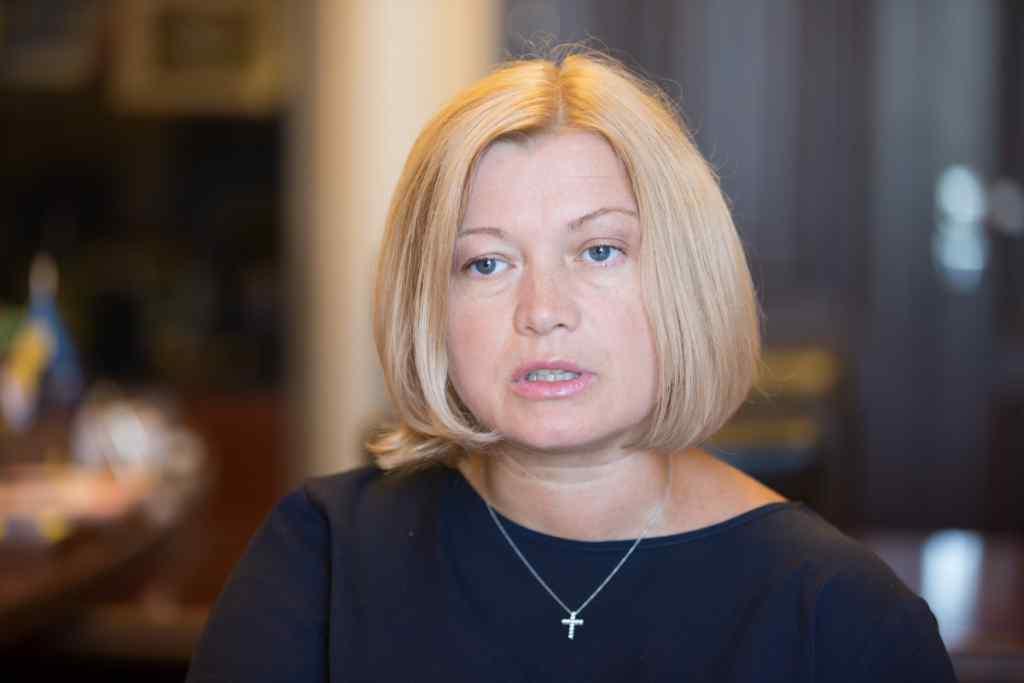 Це триватиме до виборів! Ірина Геращенко зробила гучну заяву