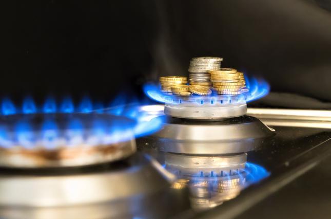 """""""Подорожчання газу буде меншим ніж очікувалося"""": Експерти дали втішний прогноз для українців"""