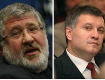 Аваков і Коломойський провели таємну зустріч в Італії