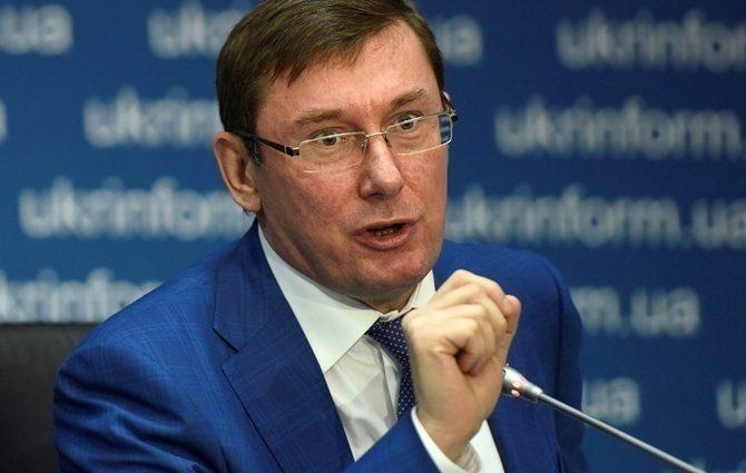 """""""Неправосудне рішення"""": Луценко різко висловився про справу Кернеса"""