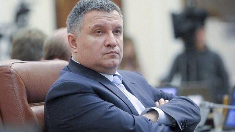 Не для простих українців! Аваков виклав за відпочинок в Італії сотні тисяч гривень