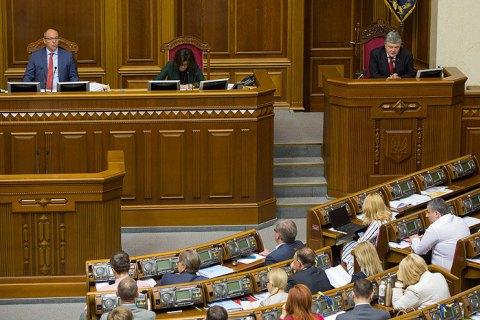 Україна без Криму: Нардеп потрапив в гучний скандал на День Незалежності