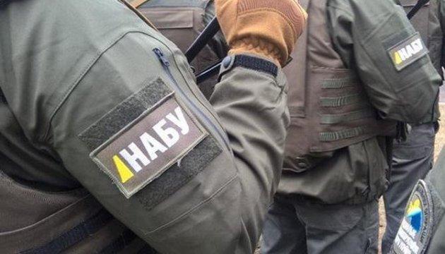 В Києві на гарячому затримали суддю-хабарника