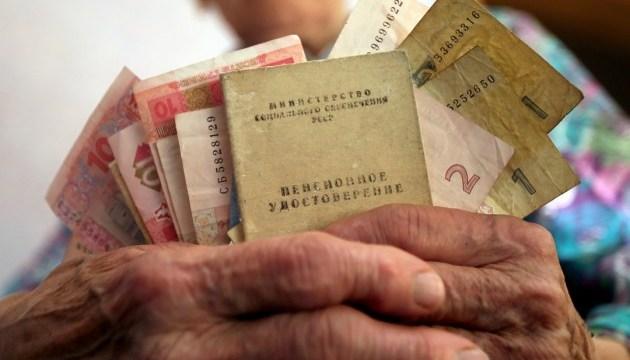 В Україні змінять пенсійні правила: що потрібно знати кожному