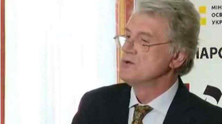 Постарілий Ющенко поскаржився на нездар: у Мережі різко відповіли  екс-президенту