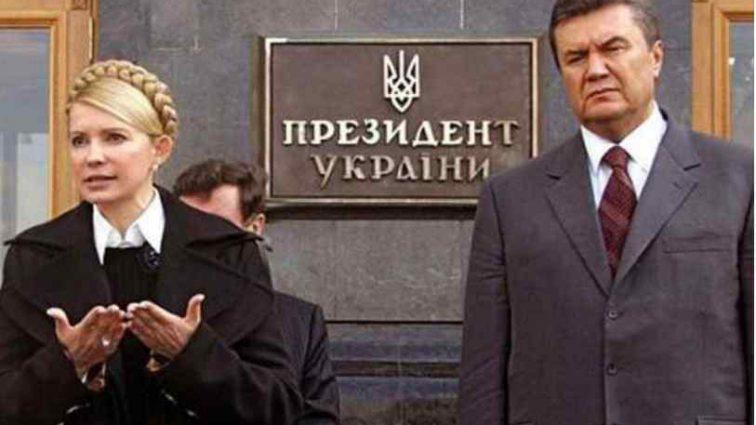 """""""Тимошенко і Янукович «чоботи однієї пари»"""": Ющенко зробив гучну заяву"""
