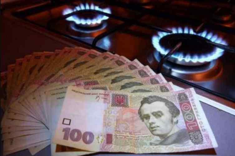 За газ доведеться платити більше: для кого з українців зростуть тарифи