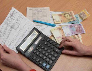 Отримуєш високу зарплату? Кого з українців гарантовано позбавлять пільг