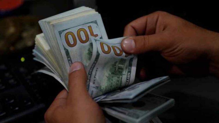 Прогнози не втішні: Нацбанк визначився з курсами валют на п'ятницю та вихідні