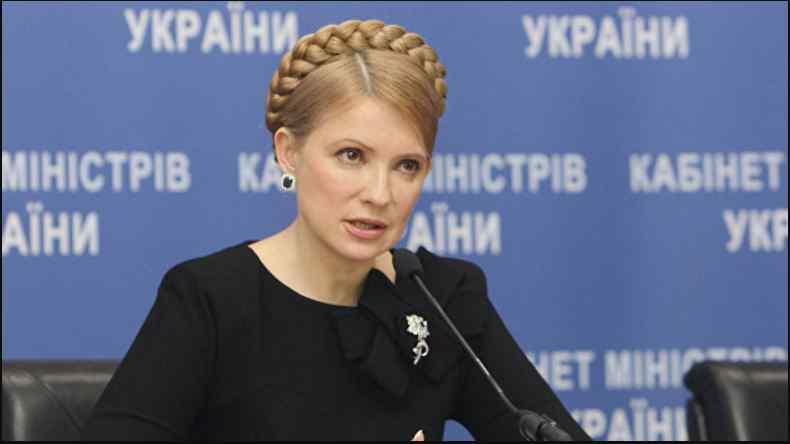 Тимошенко таємниче зникла: нардепку шукають у іноземного мільярдера