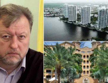 Майно в США вартістю близько 550 тисяч доларів: Журналісти виявили елітну нерухомість заступника голови КДКП
