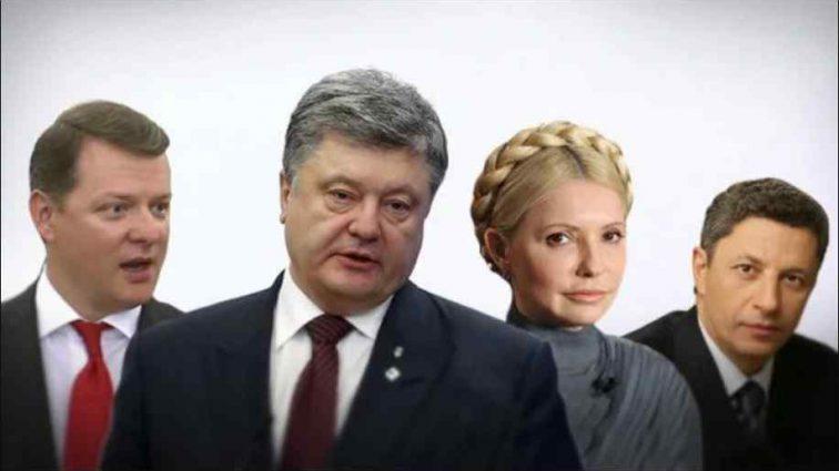 """""""Президентом стане """"темна конячка"""""""": Зірка """"Битви екстрасенсів"""" зробив сенсаційну заяву"""